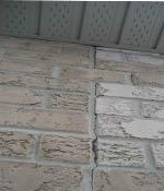 Exterior Inspection - Cracked Motar
